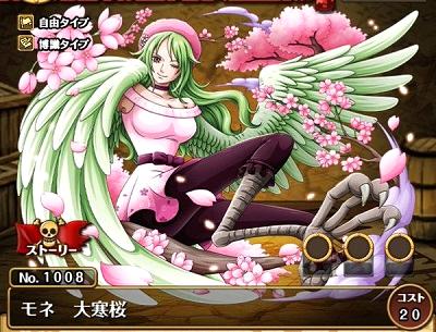 モネ 大寒桜