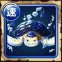 青タカラガメ