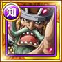 バーンディ・ワールド ワールド海賊団船長