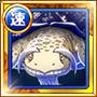 青タイロウガメ