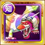 虹しま番竜