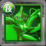 緑アーマーロブスター