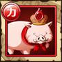 赤パワース豚