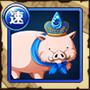 青パワース豚(トーン)