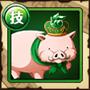 緑パワース豚(トーン)