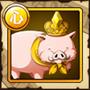 黄パワース豚