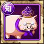 黒パワース豚(トーン)