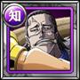 Mr.0 バロックワークス社長