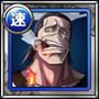 最強の囚人サー・クロコダイル Mr.0