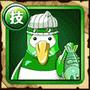 緑盗人ペンギン