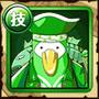 緑海賊ペンギン