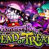 【トレクル】ハロウィン Monster's Party 「コラソン」 ノーコン攻略動画とドロップ情報まとめ